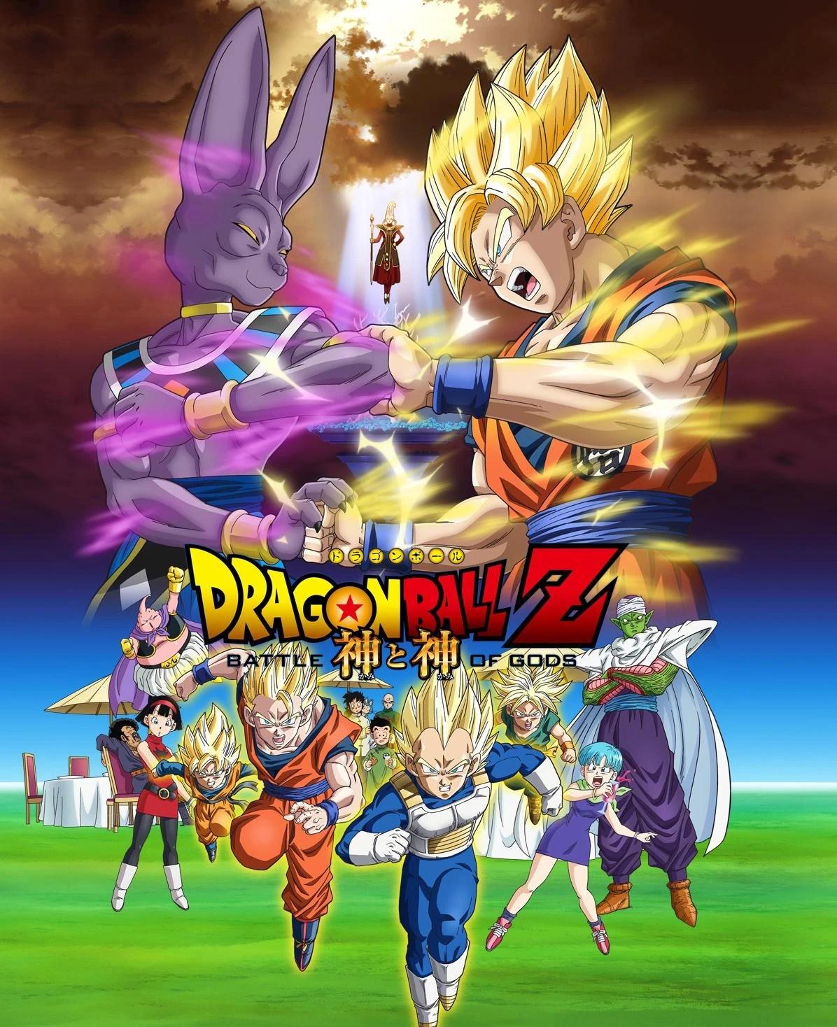 Dragon Ball Z : Battle Of Gods : dragon, battle, Dragon, Battle, Fandom