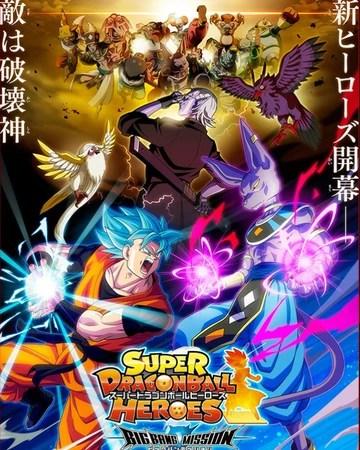 Dragon Ball Heroes Episode 1 : dragon, heroes, episode, Universe, Creation, Dragon, Fandom