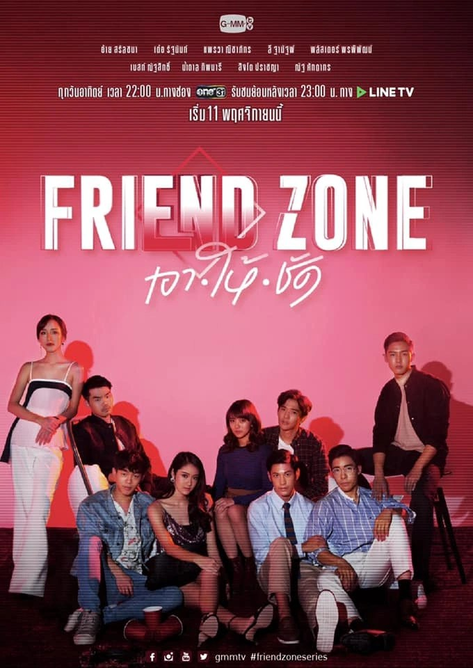 Download Film Friendzone Thai Sub Indo : download, friendzone, Friend, Drama, Fandom