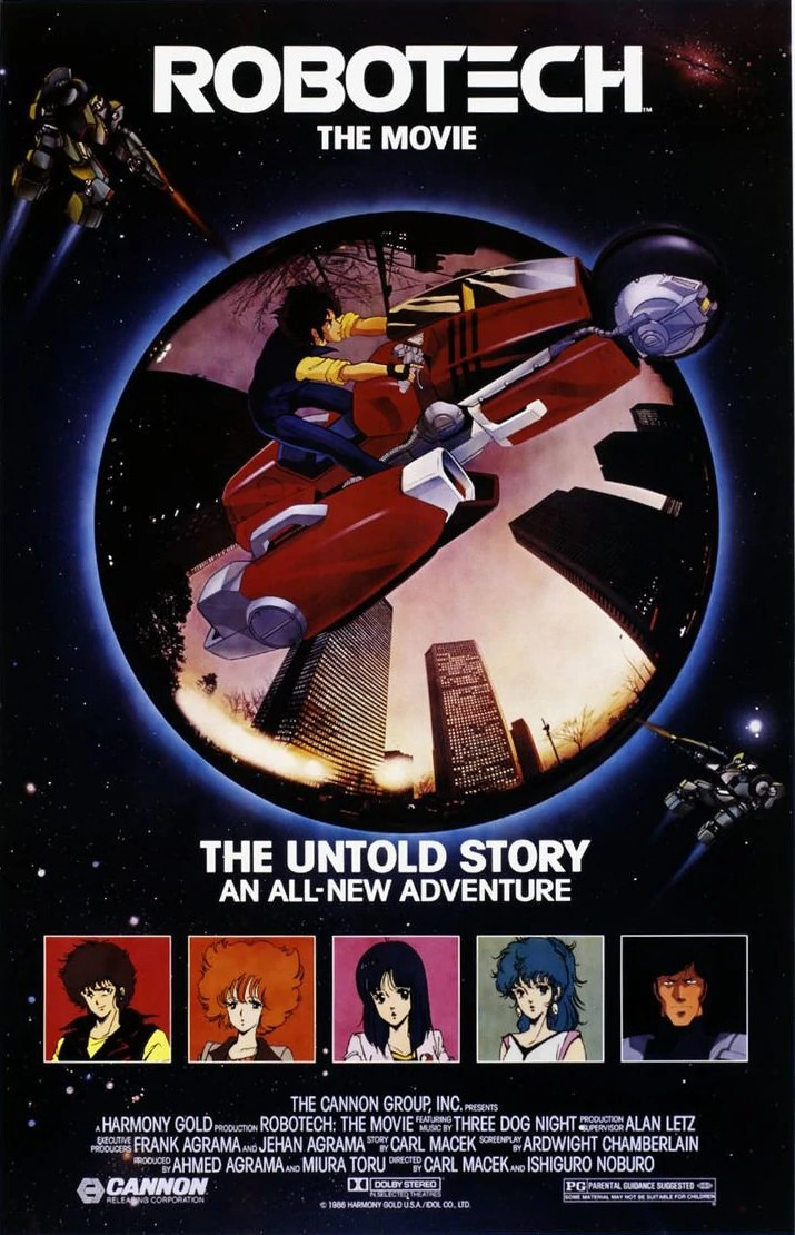 ROBOTECH: THE MOVIE: When Cannon Tried Anime | Film Inquiry