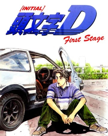 Watch All Episodes of Initial D First Stage (Dub) - Anime