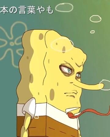 Narmak Spongebob : narmak, spongebob, Spongebob, Squarepants, (Narmak), FC/OC, Battles, Fandom