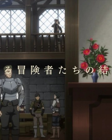 Watch Goblin Slayer Episode 01 in high 1080p quality.