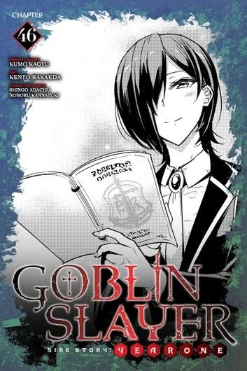Goblin Slayer Komik : goblin, slayer, komik, Manga, Chapter, Goblin, Slayer, Fandom