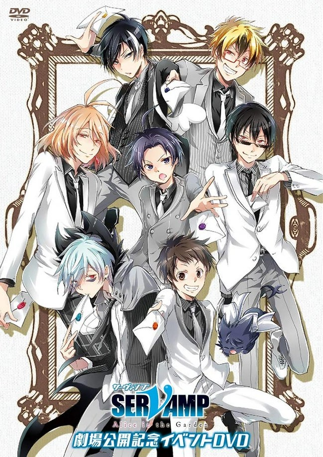 Servamp Alice In The Garden : servamp, alice, garden, Servamp:, Alice, Garden, (2018), Japanese, Voice-Over, Wikia, Fandom