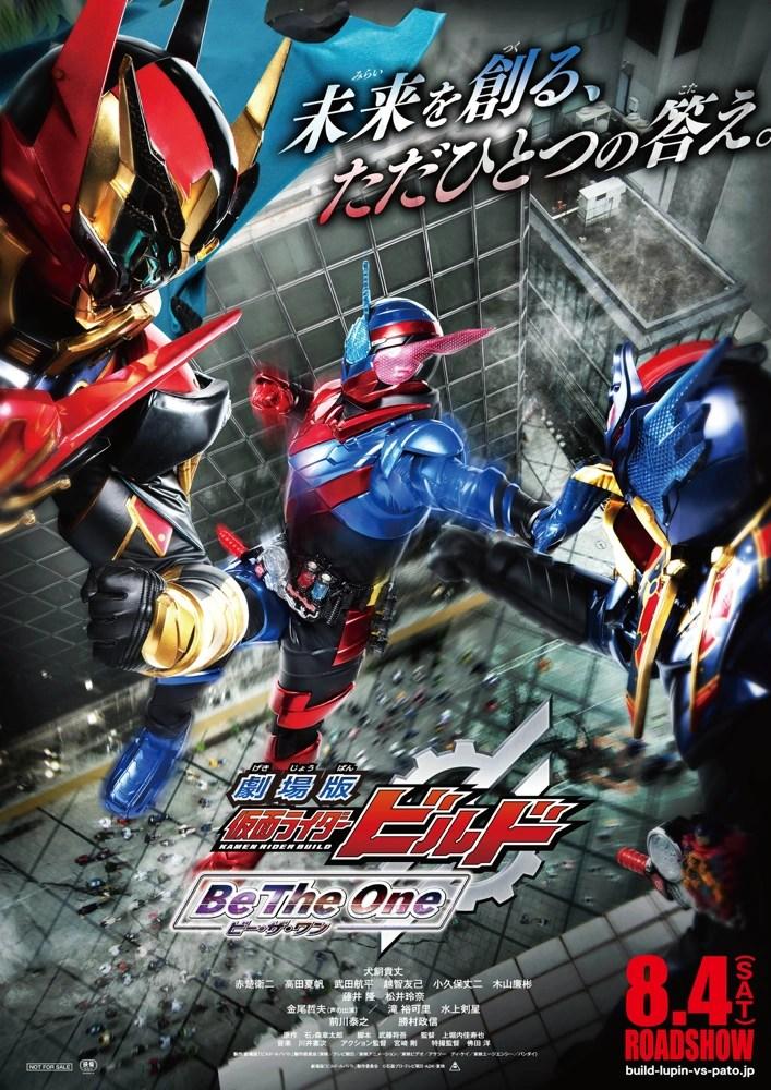 Kamen Rider Build Episode 35 Sub Indo : kamen, rider, build, episode, Kamen, Rider, Build:, Fandom