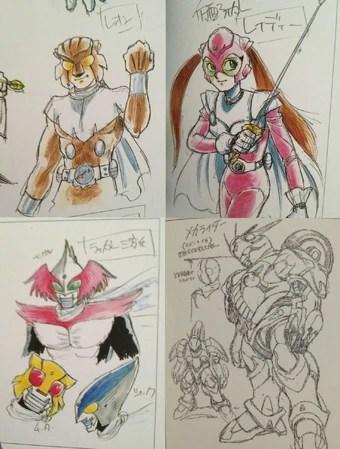 Kamen Rider Ex Aid Episode 38 : kamen, rider, episode, Kamen, Rider, Zero-One, Fandom