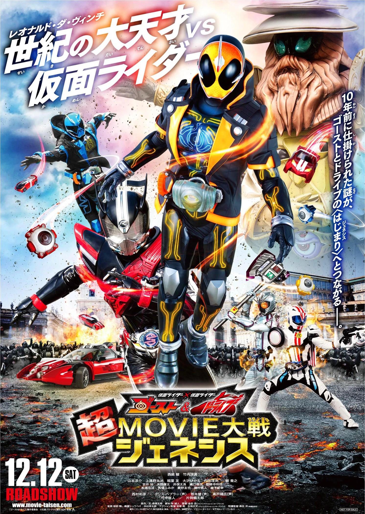 Download Kamen Rider Drive Sub Indo : download, kamen, rider, drive, Kamen, Rider, Ghost, Drive:, Super, Movie, Genesis, Fandom