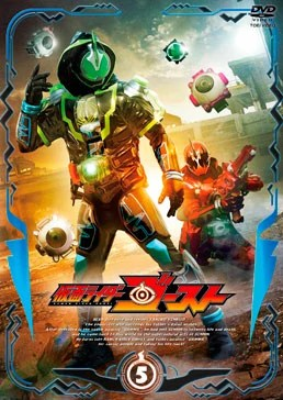 Watch Kamen Rider - Ghost Episode 20 : Explode! The Flaming...