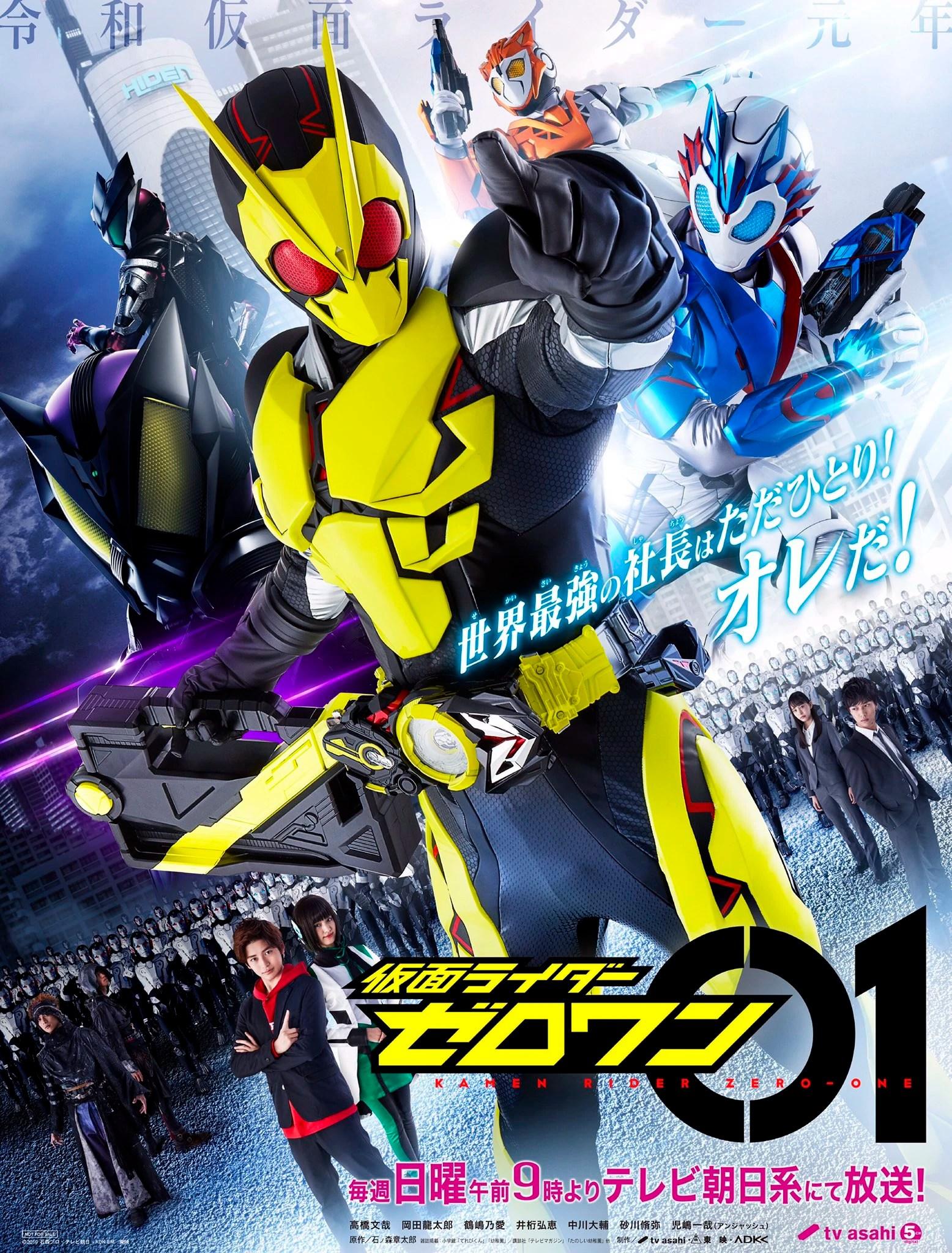 Kamen Rider Build Episode 40 : kamen, rider, build, episode, Kamen, Rider, Zero-One, Fandom