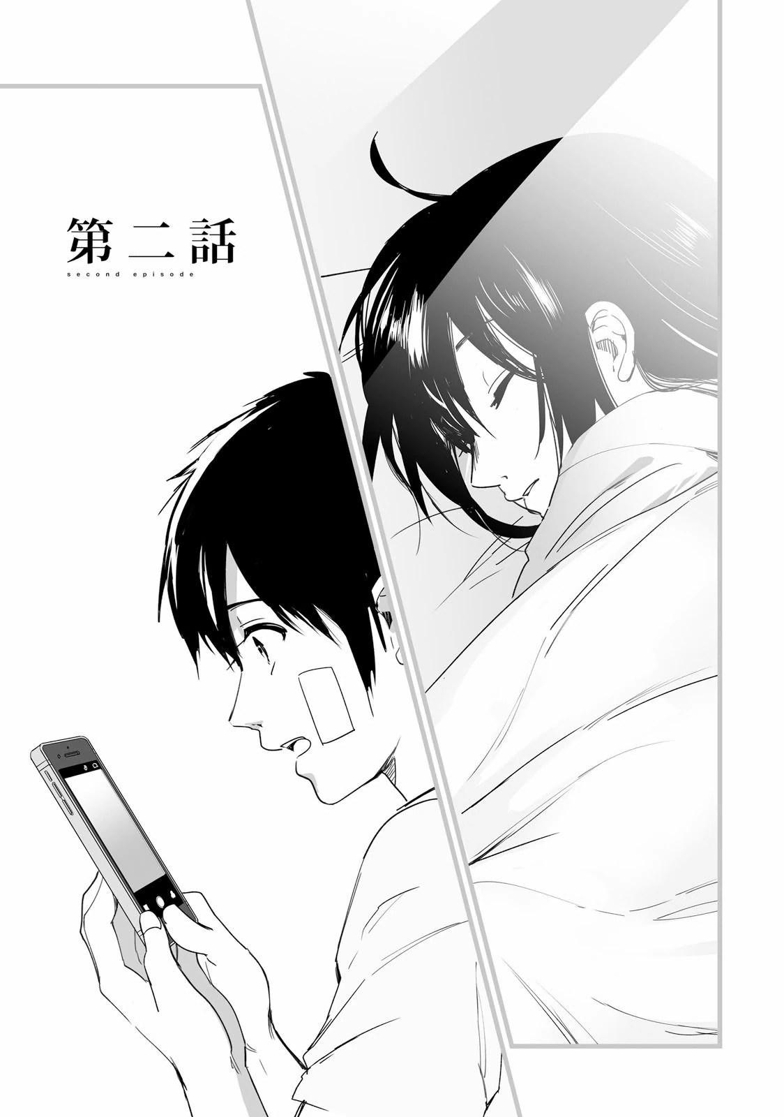 Kimi No Na Wa 2 : Chapter, Fandom