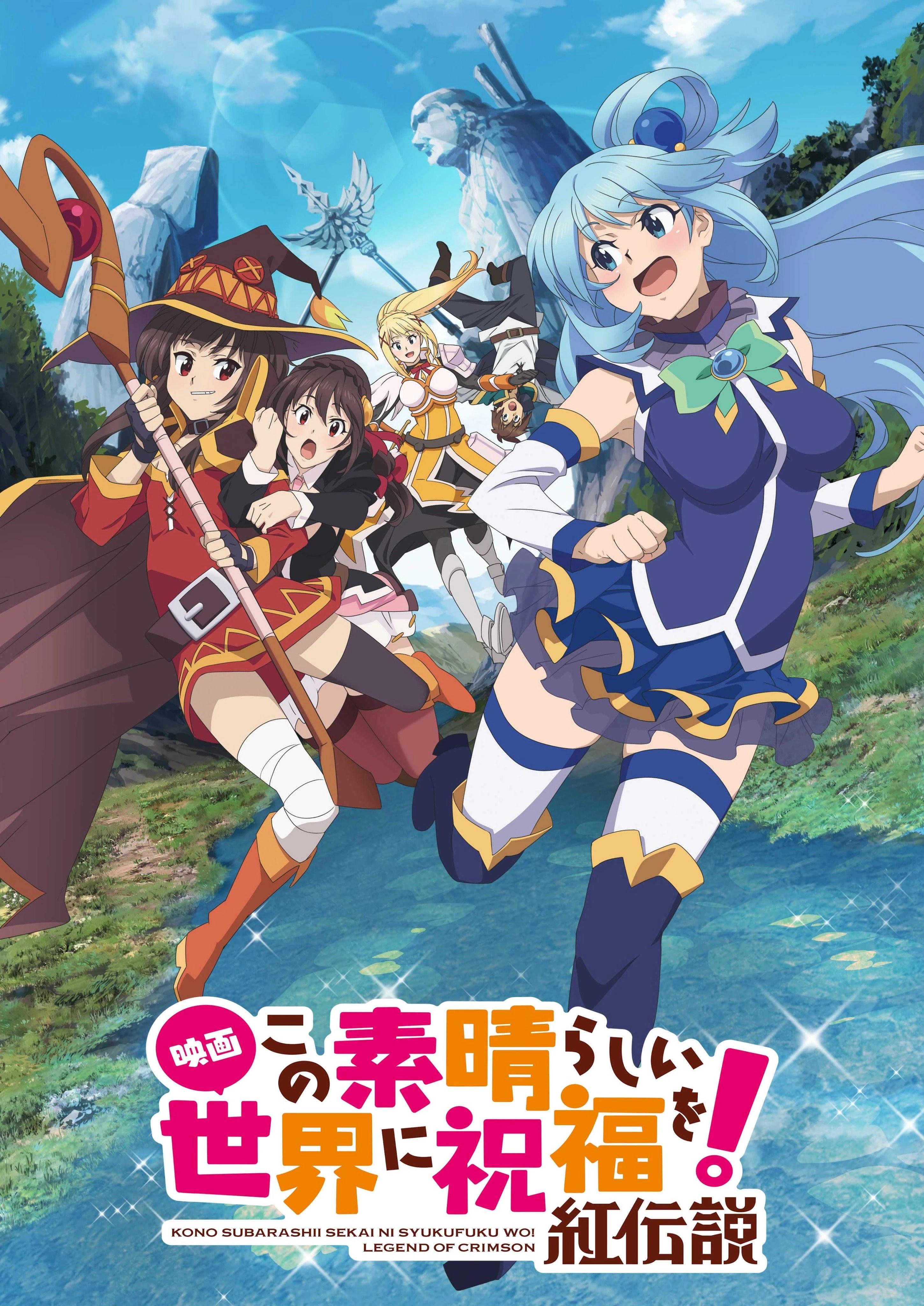 Konosuba Movie Kissanime : konosuba, movie, kissanime, Konosuba, Movie, Subarashii, Sekai, Shukufuku, Fandom