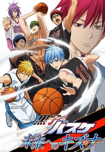Kuroko No Basuke Season 4 : kuroko, basuke, season, Kuroko, Basuke:, Bonds, Towards, Future, Basuke, Fandom