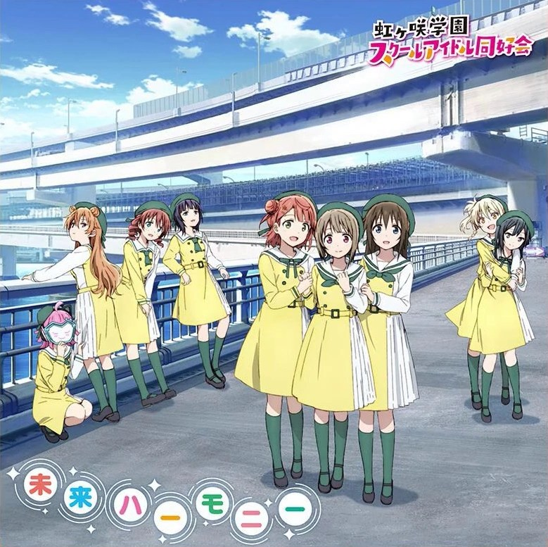 Love Live! Nijigasaki High School Idol Club – Muteki Kyuu Believer + Mirai Harmony
