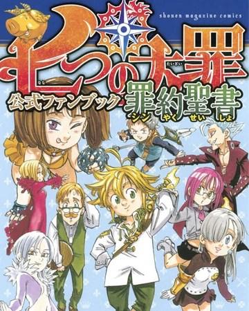 Nanatsu No Taizai Wiki : nanatsu, taizai, Nanatsu, Taizai, Official, Fanbook:, Sinful, Testament, Fandom