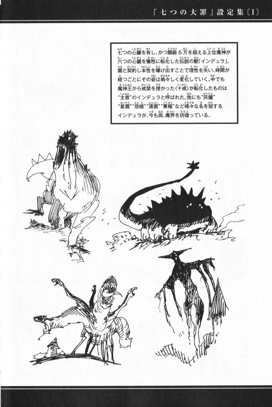 Seven Deadly Sins Indura : seven, deadly, indura, Indura/Image, Gallery, Nanatsu, Taizai, Fandom