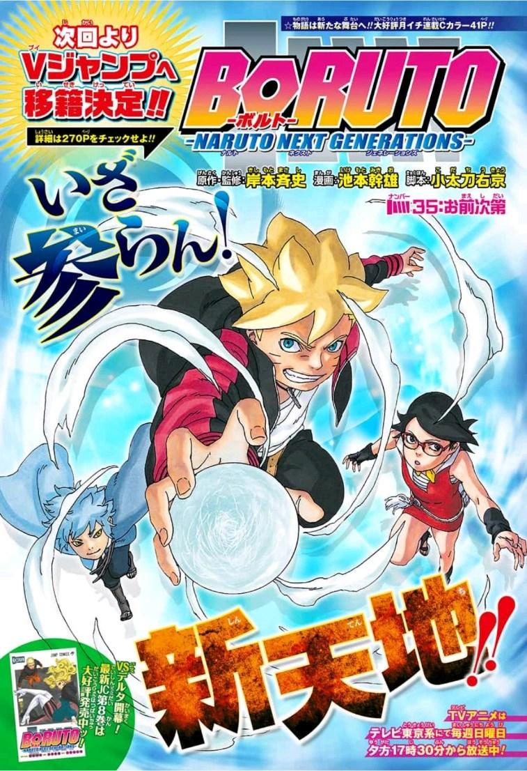 Manga Boruto 35 : manga, boruto, Narutopedia, Fandom