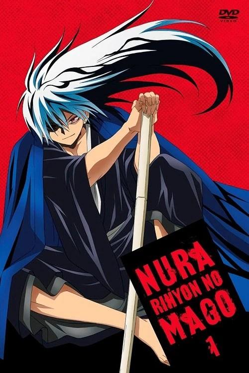 Nurarihyon No Mago Season 3 : nurarihyon, season, Blu-rays, Nurarihyon, Fandom