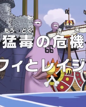 One Piece Episode 785 Sub Indo : piece, episode, Episode, Piece, Fandom