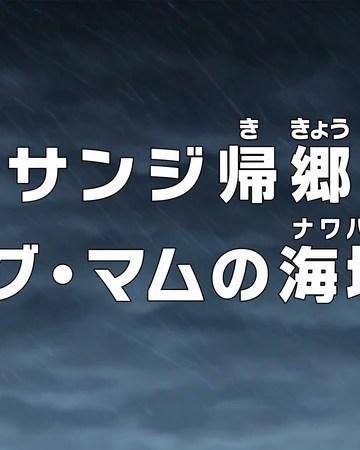 One Piece Episode 783 Sub Indo : piece, episode, Piece, Samehadaku