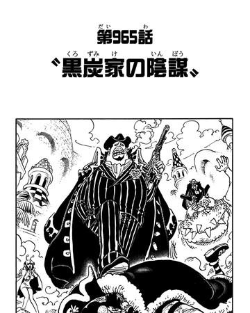 Chapter 965 | One Piece Wiki | Fandom