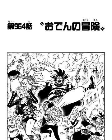 One Piece 964 Spoiler : piece, spoiler, Chapter, Piece, Fandom