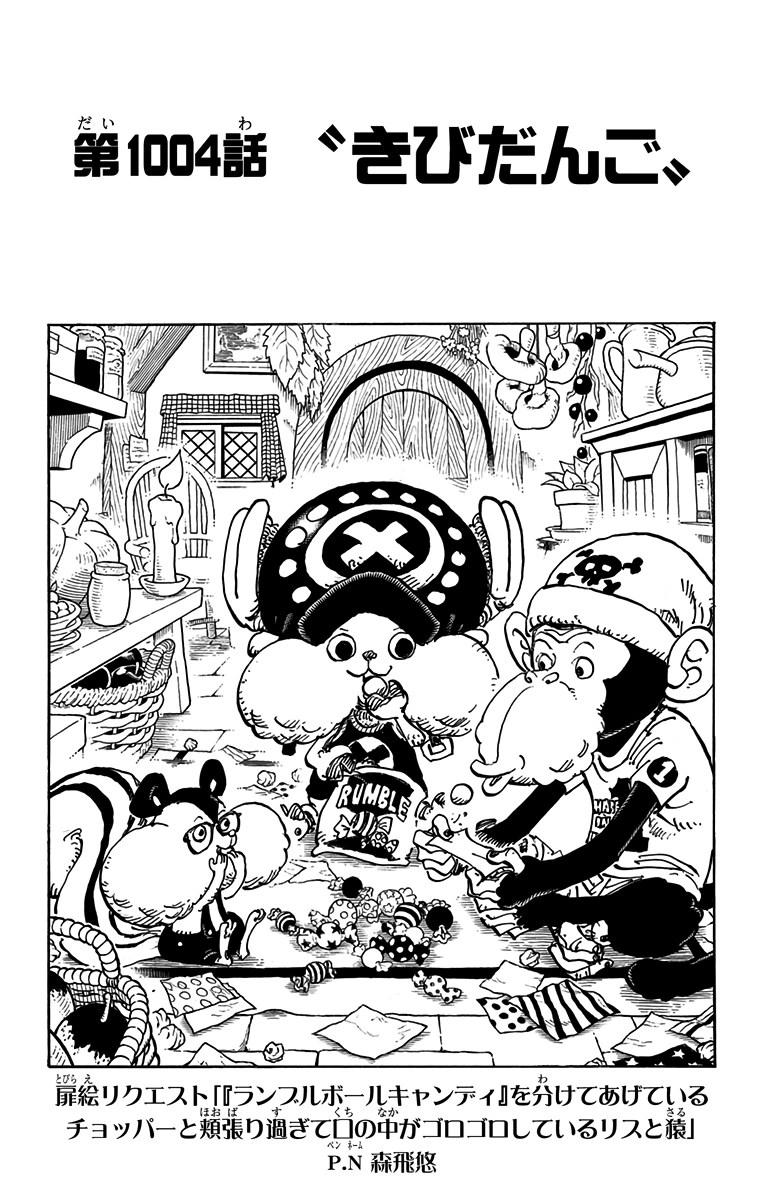 Komik One Piece 910 : komik, piece, Chapter, Piece, Fandom