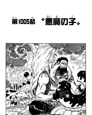 Mangaku One Piece 986 : mangaku, piece, Chapter, Piece, Fandom