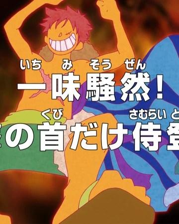 One Piece Episode 515 Sub Indo : piece, episode, Piece, Episode, Dalam