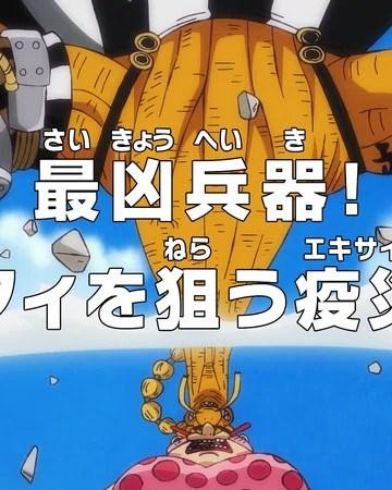 Spoiler One Piece 947 : spoiler, piece, Episode, Piece, Fandom