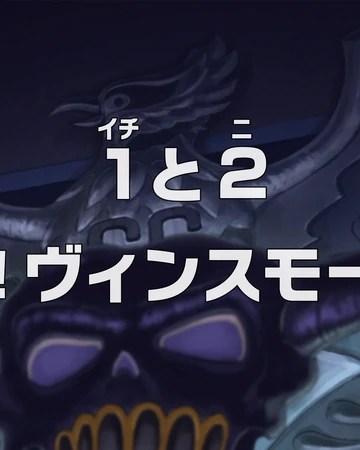 One Piece Episode 800 : piece, episode, Episode, Piece, Fandom