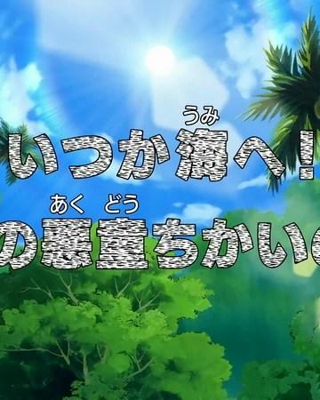 One Piece Episode 481 Subtitle Indonesia : piece, episode, subtitle, indonesia, Piece, Episode, Dengan