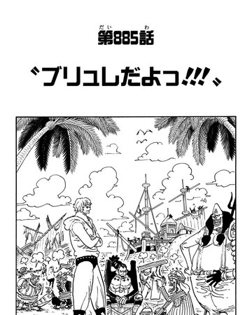Manga One Piece 885 : manga, piece, Chapter, Piece, Fandom