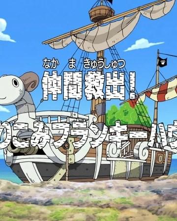 One Piece Episode 233 Sub Indo : piece, episode, Episode, Piece, Fandom