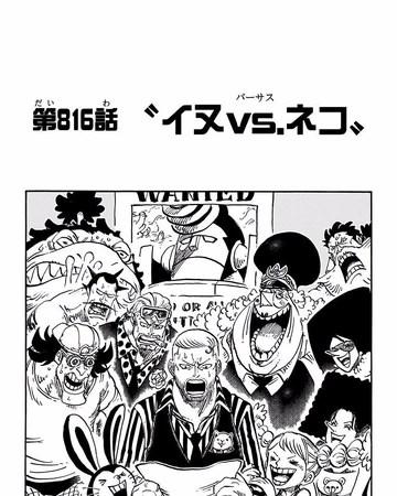 One Piece Episode 816 : piece, episode, Chapter, Piece, Fandom
