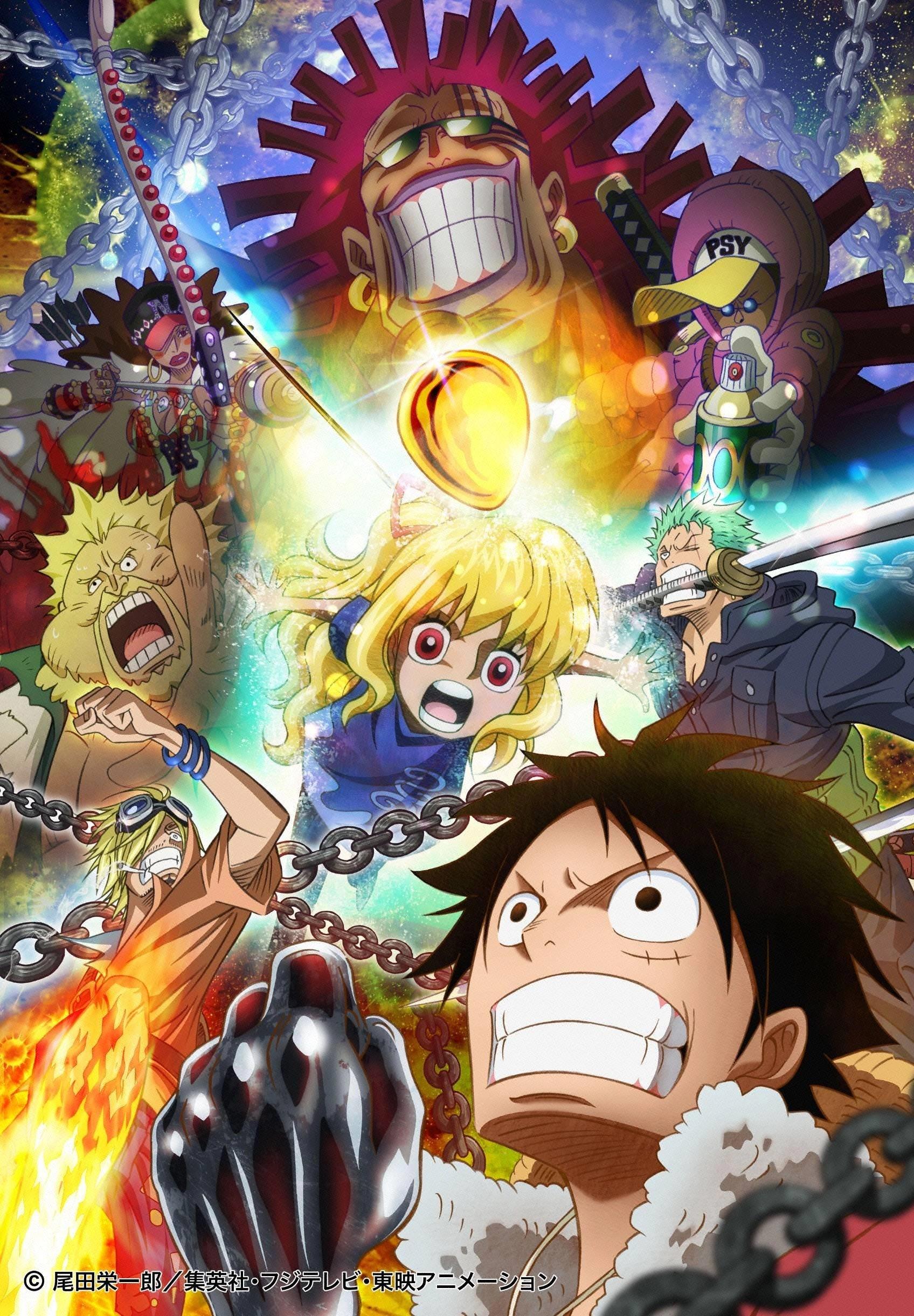 One Piece Gold One Piece : Z : piece, Heart, Piece, Fandom