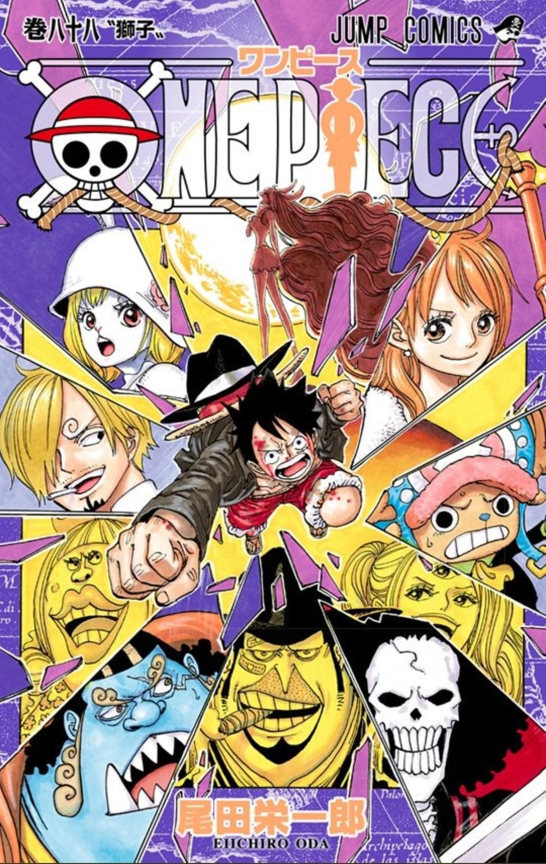 Manga One Piece 885 : manga, piece, Volume, Piece, Fandom