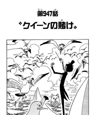 Spoiler One Piece 947 : spoiler, piece, Chapter, Piece, Fandom