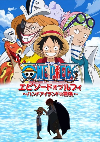 Films One Piece Episode Of Luffy: Adventure On Hand Island : films, piece, episode, luffy:, adventure, island, Episode, Luffy, Piece, Fandom
