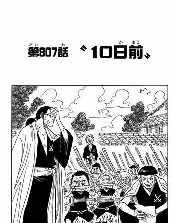 One Piece Episode 807 Sub Indo : piece, episode, Piece, Belajar