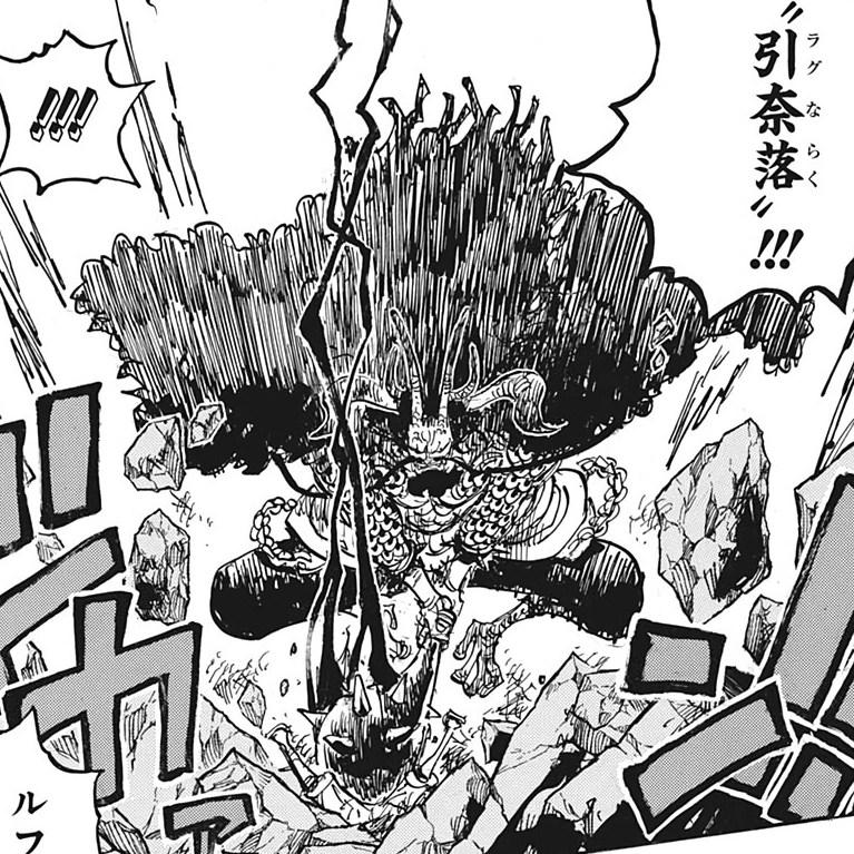 One piece manga kaido vs. Kaidou One Piece Wiki Fandom