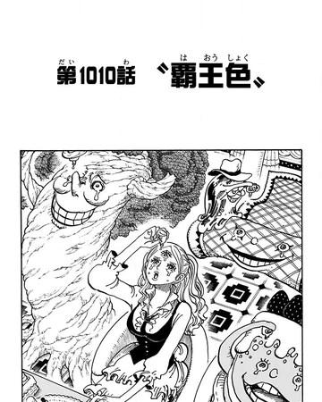 One Piece Episode 916 : piece, episode, Chapter, Piece, Fandom