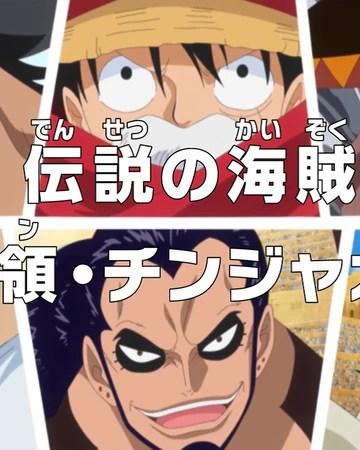 One Piece Episode 785 Sub Indo : piece, episode, Episode, Piece, Fandom