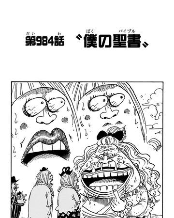 Manga One Piece 984 : manga, piece, Chapter, Piece, Fandom