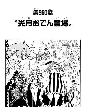 One Piece Scan 960 : Oden Kozuki la terreur !!!!! - YouTube