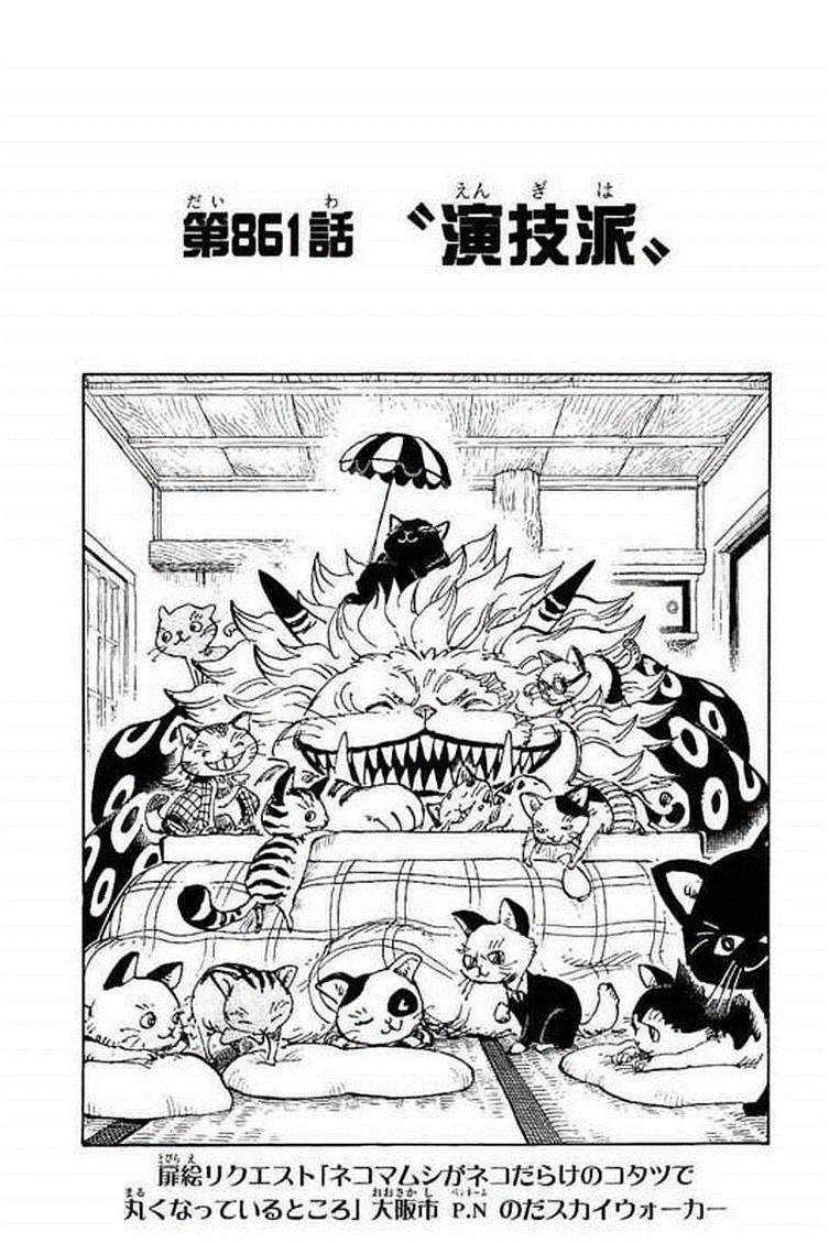 One Piece 861 Spoiler : piece, spoiler, Chapter, Piece, Fandom