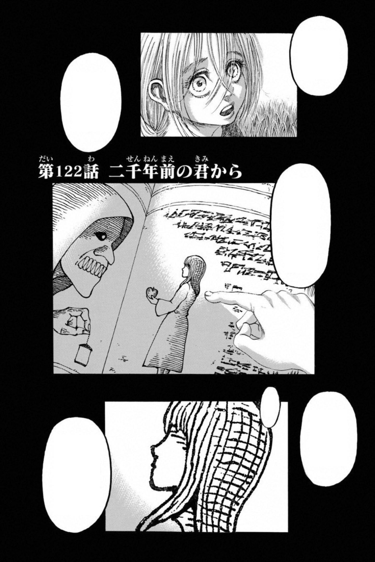 Shingeki No Kyojin 122 : shingeki, kyojin, 2,000, Years, Attack, Titan, Fandom