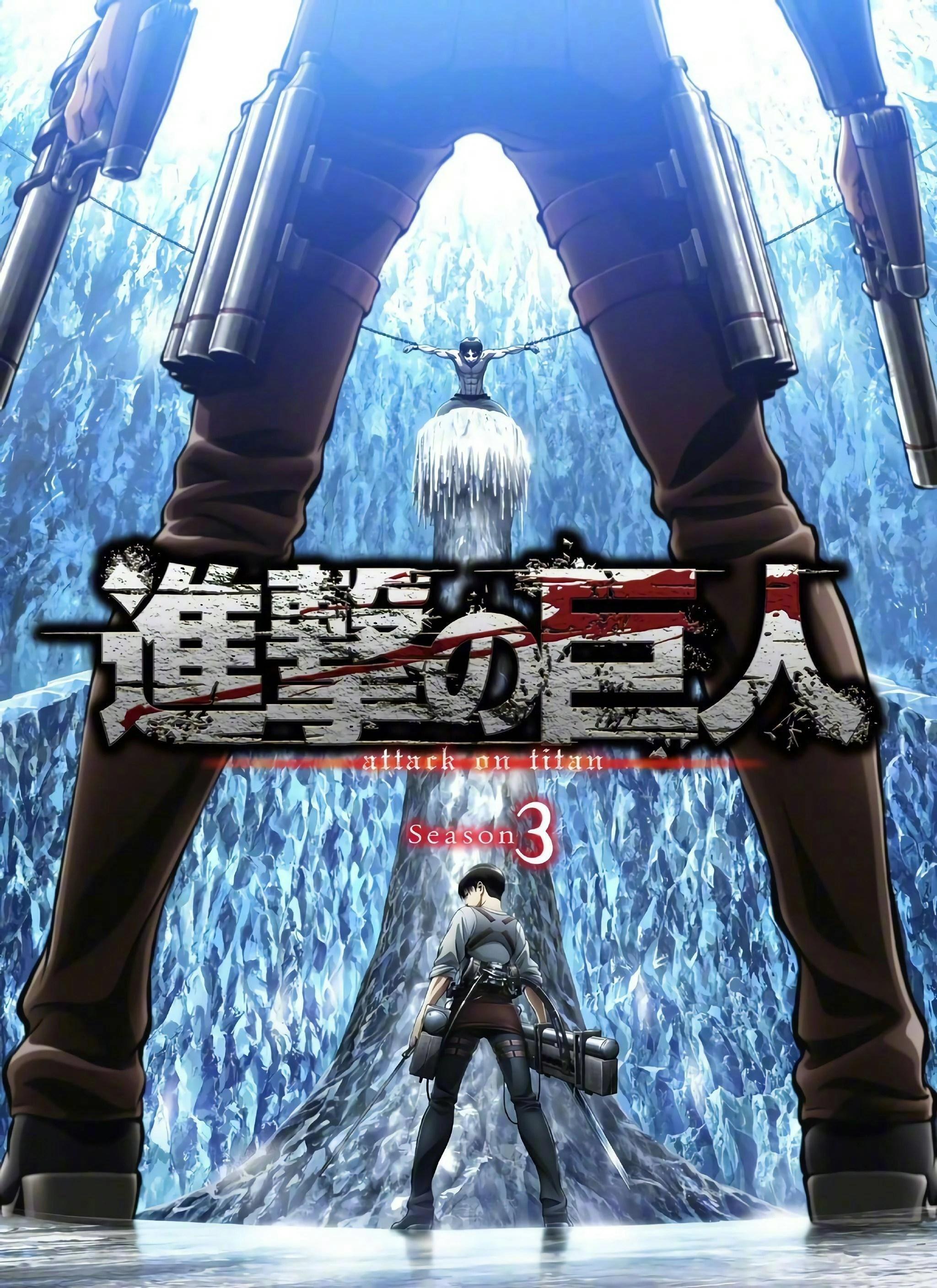Shingeki No Kyojin Saison 3 Episode 22 Streaming : shingeki, kyojin, saison, episode, streaming, Attack, Titan, (Anime), Fandom