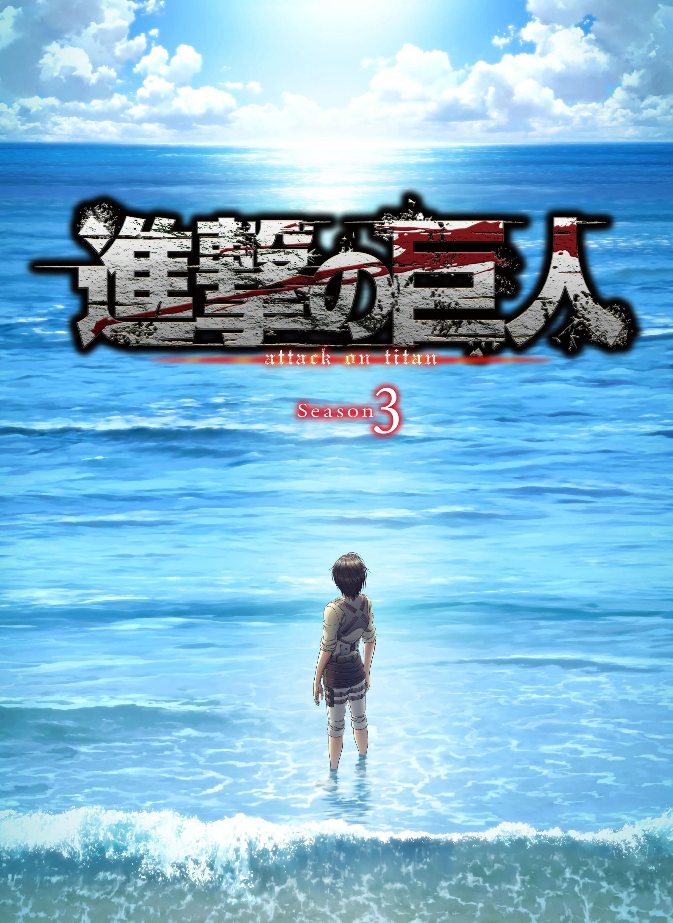Shingeki No Kyojin Saison 3 Episode 17 : shingeki, kyojin, saison, episode, Attack, Titan, (Anime), Fandom