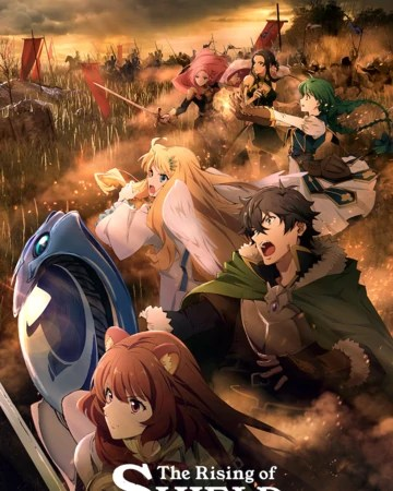 The Rise Of The Shield Hero : shield, Anime, Rising, Shield, Fandom
